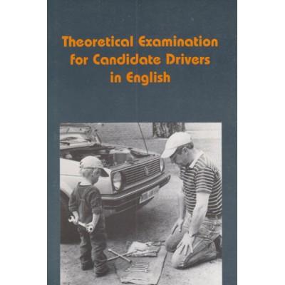 Θεωρητική Εξέταση για Υποψηφίους Οδηγούς στα Αγγλικά