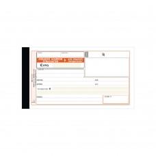 Απόδειξη Παροχής Υπηρεσιών (με Φ.Π.Α) 236