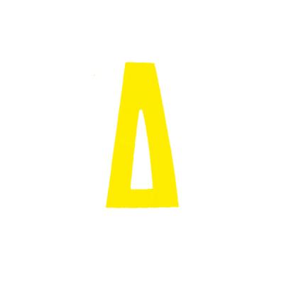 """Αυτοκόλλητο Γράμμα """"Δ"""" Κίτρινο 2,5x3cm"""