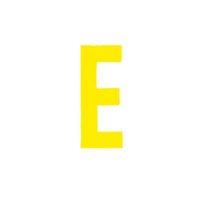 """Αυτοκόλλητο Γράμμα """"Ε"""" Κίτρινο 2,5x3cm"""