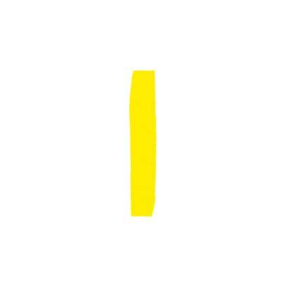"""Αυτοκόλλητο Γράμμα """"Ι"""" Κίτρινο 2,5x3cm"""