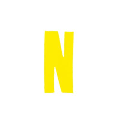 """Αυτοκόλλητο Γράμμα """"Ν"""" Κίτρινο 2,5x3cm"""