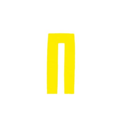 """Αυτοκόλλητο Γράμμα """"Π"""" Κίτρινο 2,5x3cm"""