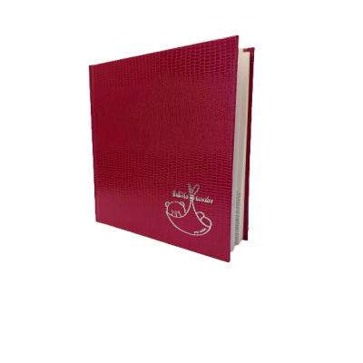 Βιβλίο Ευχών Φούξια