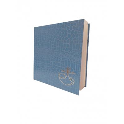 Βιβλίο Ευχών Γαλάζιο