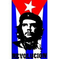 Αφίσα Poster Che Guevara Revolucion 60x90cm
