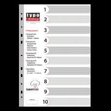 Διαχωριστικά Α4 Γκρι Πλαστικά με Αριθμούς 1-10 Typotrust