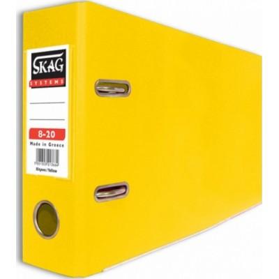 Skag Systems Κλασέρ 8-20 Κίτρινο 213684
