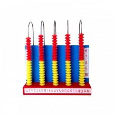 Ξύλινος Άβακας Αρίθμησης (100 χάντρες)