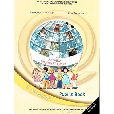 Αγγλικά Ε' Δημοτικού Βιβλίο μαθητή