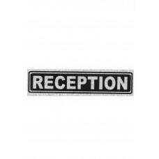 """Πινακίδα Σήμανσης """"Reception"""" 5x20cm"""