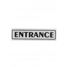 """Πινακίδα Σήμανσης """"Entrance"""" 5x20cm"""