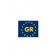 """Αυτοκόλλητο Σημαία """"GR-Αστέρια Ε.Ε."""" 11x9cm"""