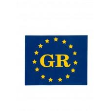 """Αυτοκόλλητο Σημαία """"GR-Αστέρια Ε.Ε."""" 16,5x13,5cm"""