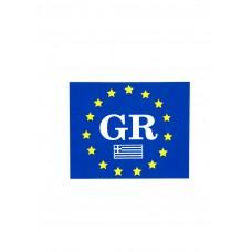 """Αυτοκόλλητο Σημαία """"GR-Αστέρια Ε.Ε."""" 14,5x11,5cm"""