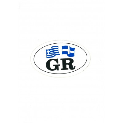 """Αυτοκόλλητο Σημαία """"GR Ελλάδα"""" 14,5x9cm"""