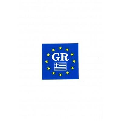 """Αυτοκόλλητο Σημαία """"GR-Αστέρια Ε.Ε."""" 10x10cm"""