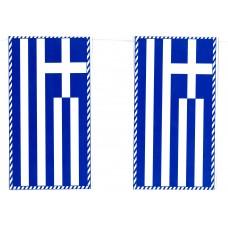Γιρλάντα Ελληνικές Σημαίες 13,5m 16x24cm