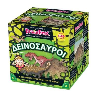 BrainBox Επιτραπέζιο - Δεινόσαυροι