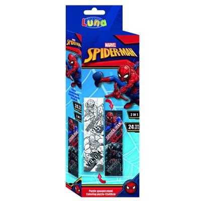 Παζλ Χρωματισμού Πύργος Spiderman 2 Όψεων Luna Toys 24 Τμχ 9x29