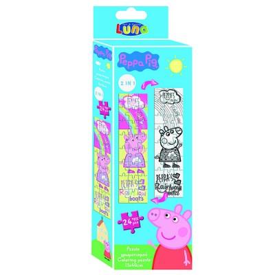 Παζλ Χρωματισμού Πύργος Peppa Pig 2 Όψεων Luna Toys 24 Τμχ 9x29
