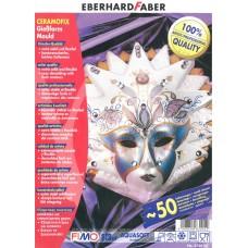 Καλούπι Μάσκας Eberhard Faber