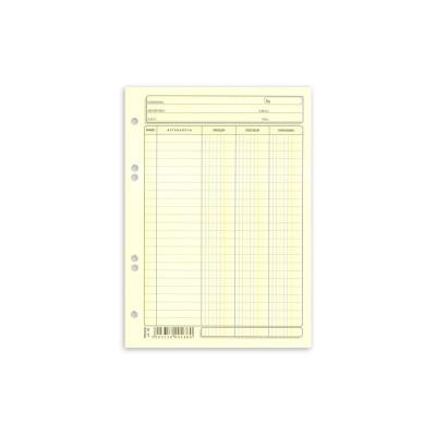 Λογιστικές Καρτέλες 3-Στηλες 15x21 (50 τεμ.)
