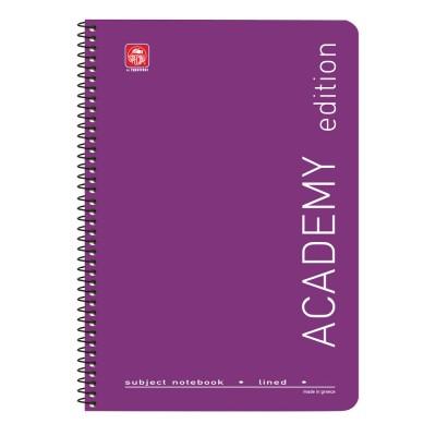 Academy Τετράδιο Σπιράλ A4 2 θεμάτων Μωβ