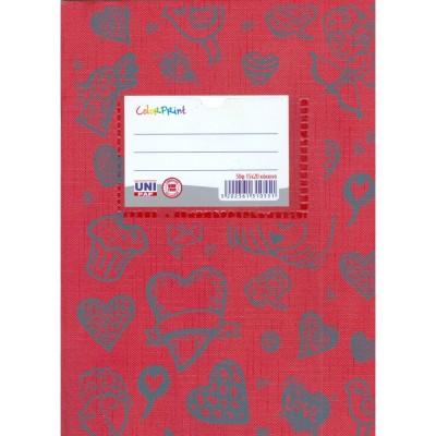 Τετράδιο Colorprint Α5 Ριγέ 15x21 50Φ. Κόκκινο