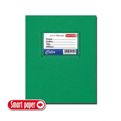 Τετράδιο Color Α5 Ριγέ 15x21 50Φ. Πράσινο