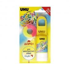 Κόλλα Stic'n Fun UHU 20gr
