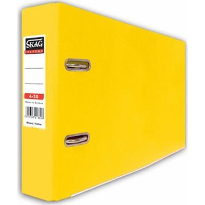 Skag Systems Κλασέρ 4-20 Κίτρινο 213806